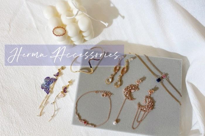 【飾品】Hermu Accessories法式飾品-充滿優雅女人味的輕浪漫風格飾品