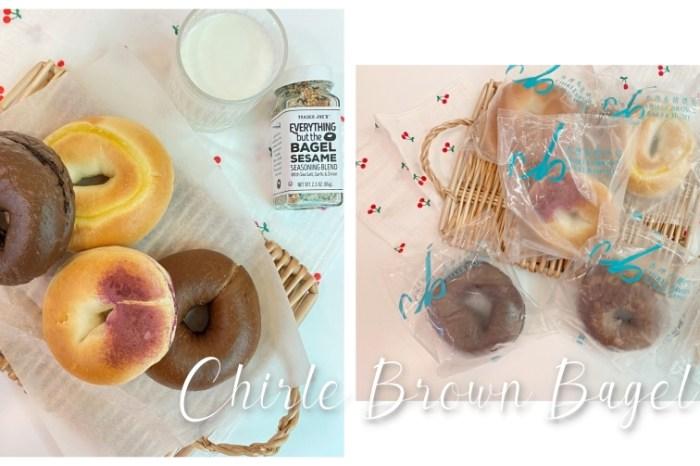 【團購美食】查理布朗超水嫩貝果~開團中!熱銷上千顆的夾心貝果,居家懶人早餐必備,小朋友也超買單