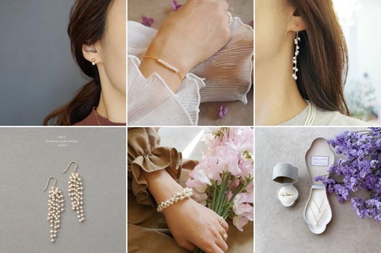 【Pinkoi】發現我的菜!氣質滿點的日本手作珍珠飾品♥temtemdesign