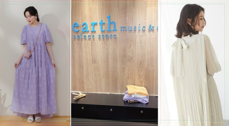 【Shopping with Me】不能出國買日貨,只好在日牌女裝失心瘋~我的earth music&ecology購物記(春夏版)