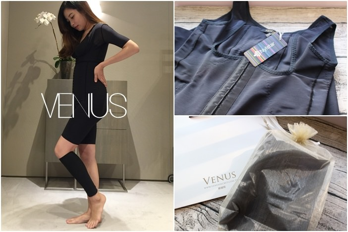 【產婦日記】我的塑身衣~VENUS維娜斯輕磅推推指