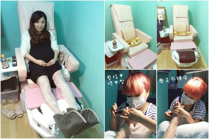 【孕婦日記】產前的待辦清單PART.4:先來磨腳皮+修指甲 孕婦足部保養@Midori Nails彌朵莉貓窩美甲室