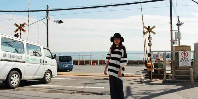 【孕婦穿搭】淘寶孕婦裝穿搭~秋冬的黑白條紋寬鬆長毛衣