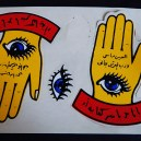 "Protection from evil eye-Egypt-Egyptian-Paper/Adhesive-7 1/2"" x 5 1/2"""