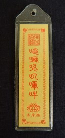 """Hung in home for good luck and protection-China-Buddhism-Paper-3"""" x 1"""""""