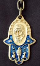 Amulet, Hamsa with image of Baba Sali, fish, stars of David