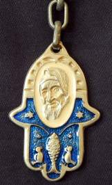 Amulet, Hamsa with image of Baba Sali, fish, stars of David