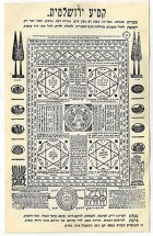 Prayer card (front)