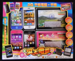 Replicas of Iphones/Ipads (Joss)