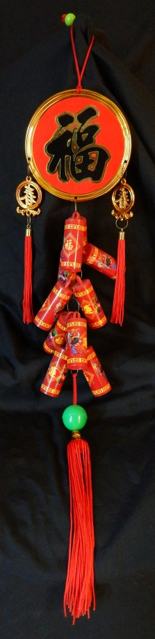 """Good luck (especially at New Years)-Global-Chinese-Cardboard/plastic/red string-33"""" long"""