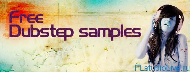 Сэмплы для создания dubstep и rap музыки. Скачать dubstep&grime.