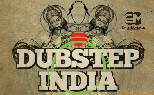 Скачать лупы для FL Studio Earth Moments Dubstep India