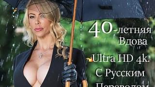 40 yaşındaki azgın zengin rus dul
