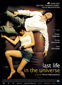 last_life_in_the_universe_poster.jpg
