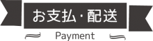 title_payment
