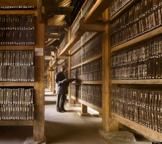 The Tripitaka Koreana, Haeinsa Temple, South Korea (Photo taken by Will Pryce)