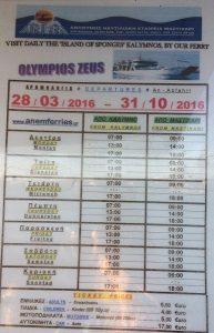 programul bărcii ce traversează din Kos în Kalymnos, Grecia - transport