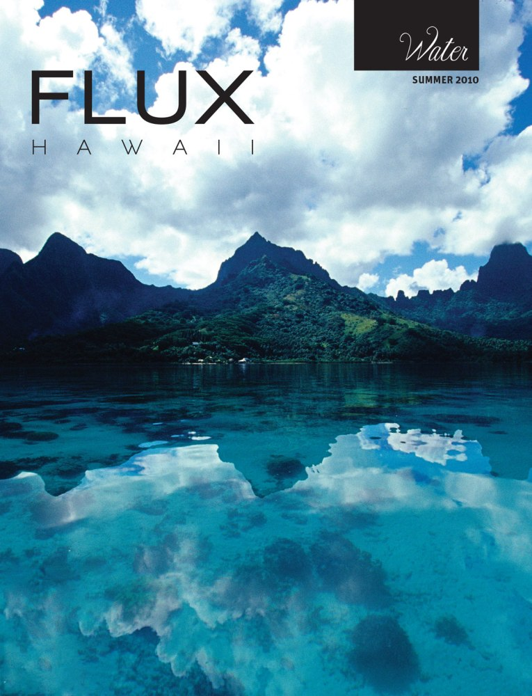 FLUX Cover of Issue 2: Water