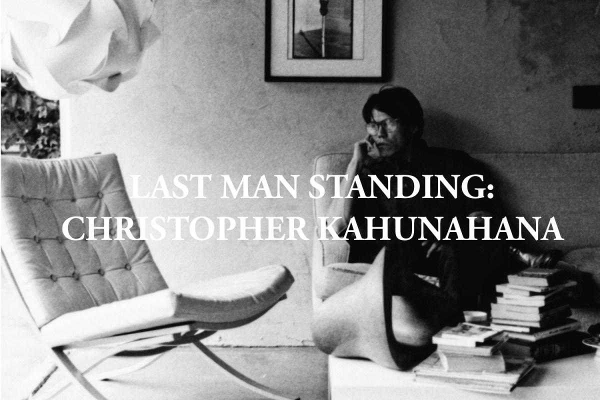 Christopher-Kahunahana-FLUX-Hawaii-Sundance
