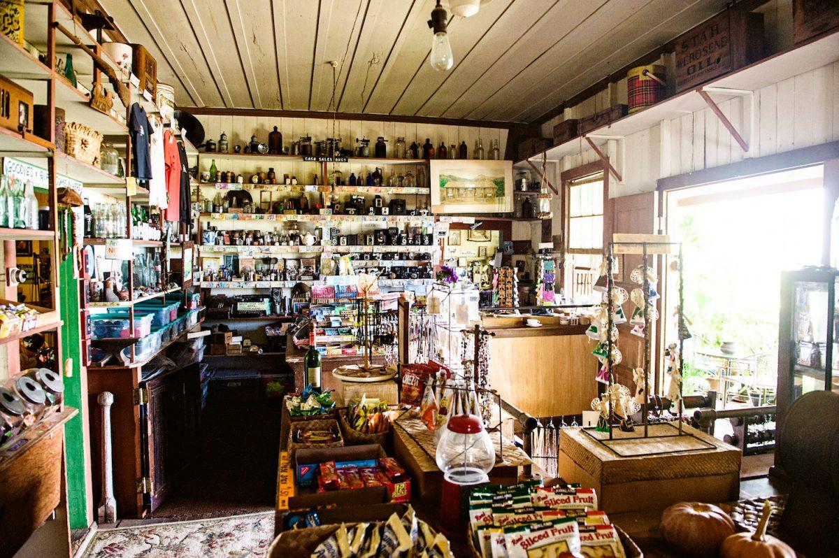 FLUX Kaupo Store