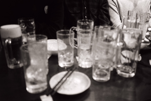 FLUX Tokyo Clubbing