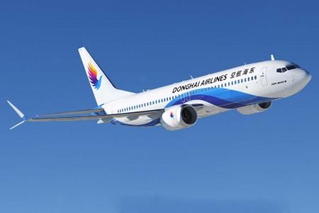 Boeing 737 MAX con los colores de Donghai Airlines.