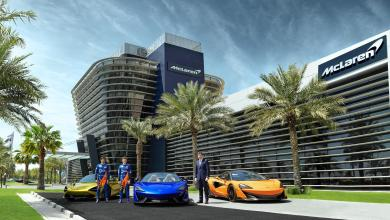 Photo of McLAREN AUTOMOTIVE ANNOUNCES NEW HOME FOR ITS BRAND IN THE KINGDOM OF BAHRAIN