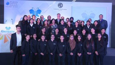 Photo of MG Motor introduced 'Genesis'- The train & hire program to empower young women