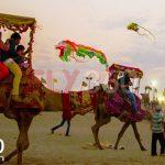 kite in tourism