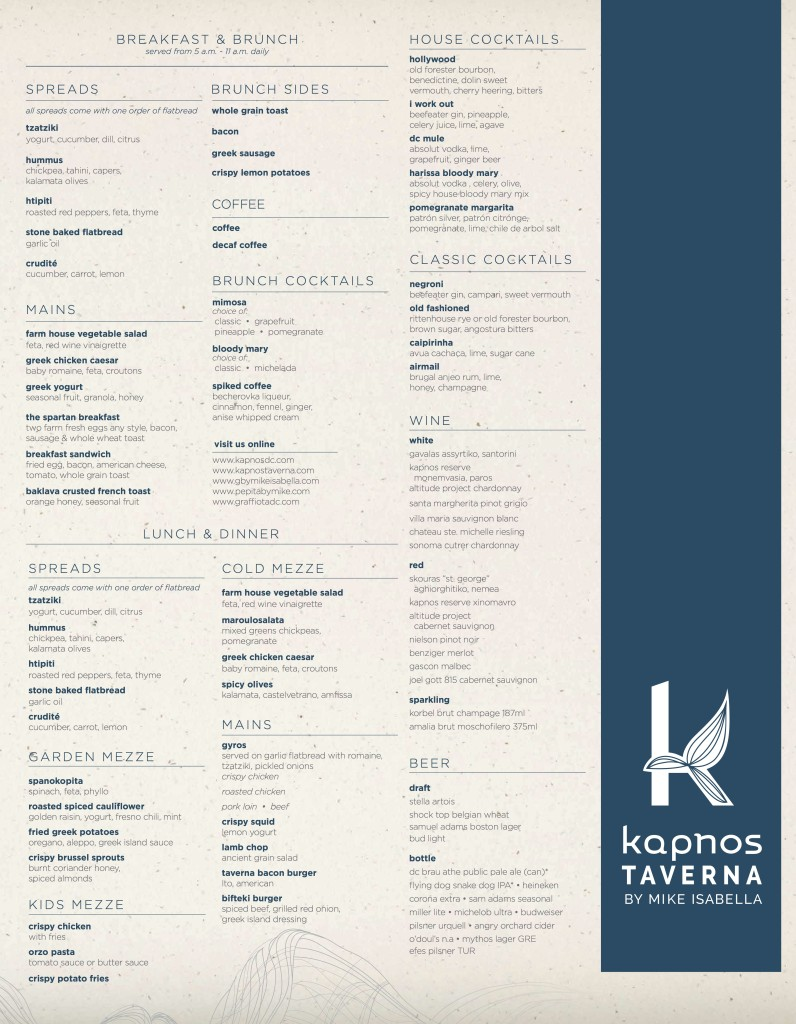 Kapnos Tavern 10_15_Poster menu