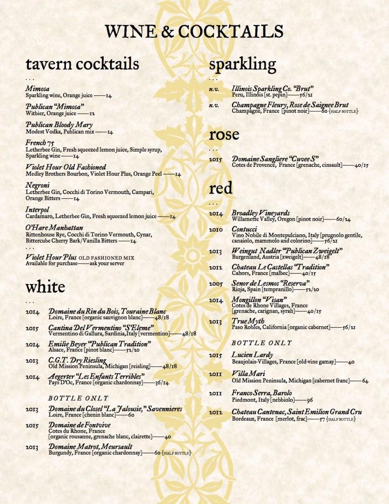 Publican Tavern HMSHost O'Hare Menu Aug 2016 6