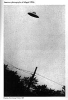 UFO, Passoria, New Jersey