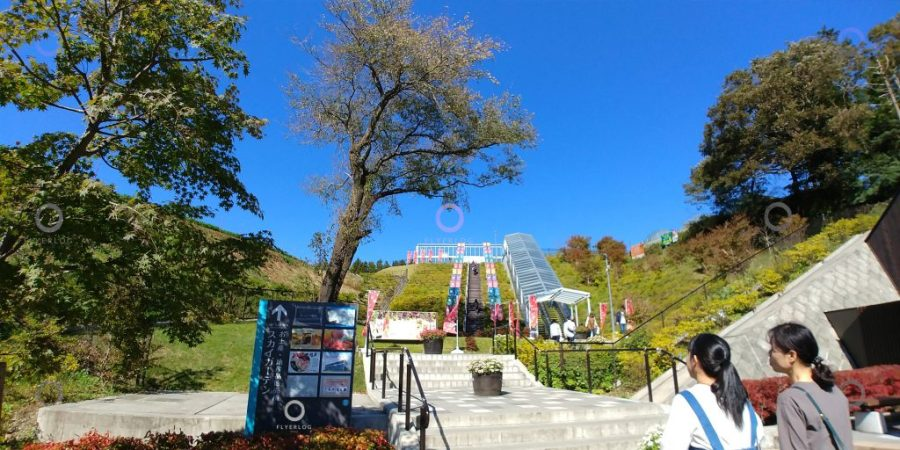 三島Skywalk大吊橋 - Sky Garden 入口