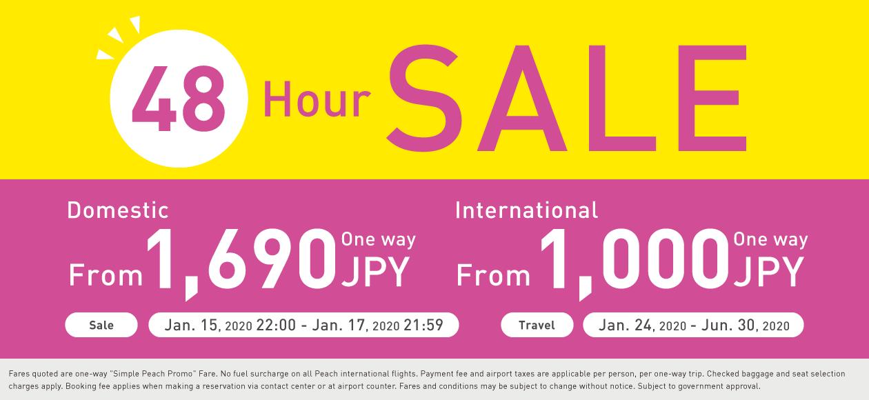 樂桃航空 日本站 限時優惠