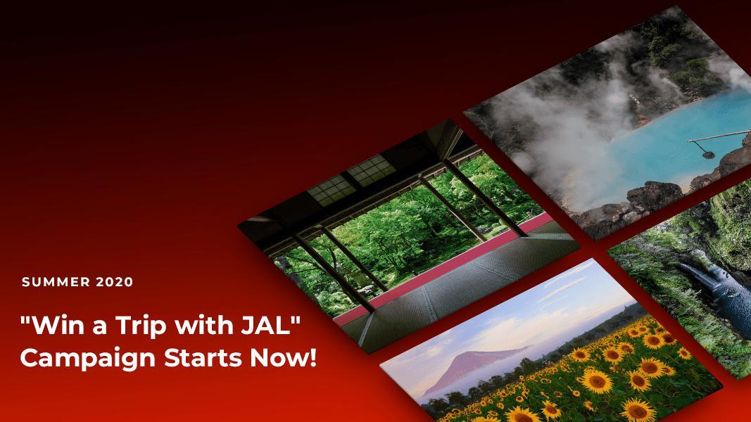 日航 免費機票 - Win a Trip with JAL
