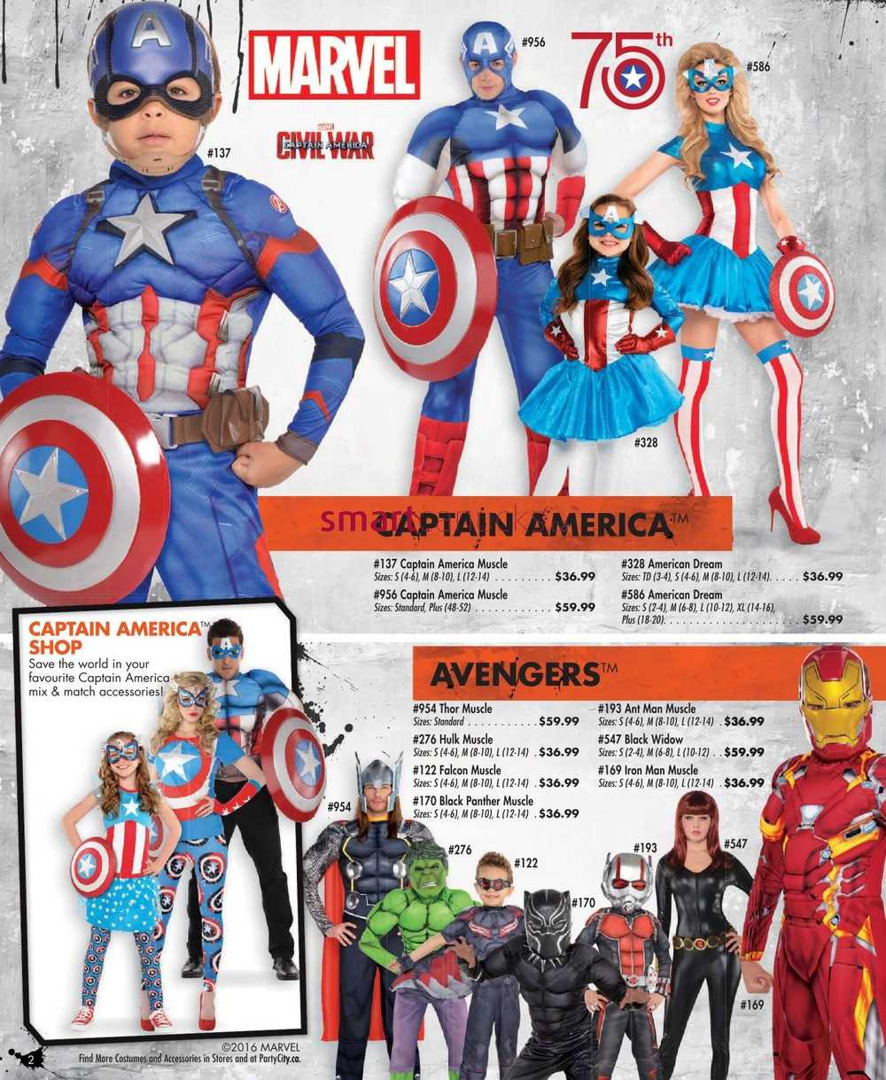 halloween party city coupons
