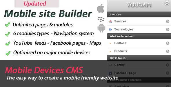 Mobile Web site Builder – PHP Script Download