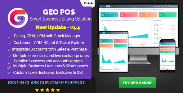 Geo POS – Point of Sale, Billing and Stock Supervisor Utility – PHP Script Download