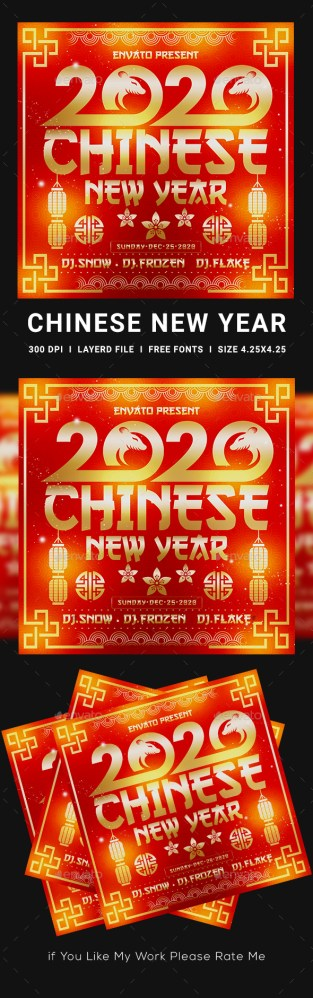 Flyers PSD – Chinese New Year Flyer – Download