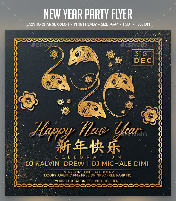 Flyers PSD – Recent Year Occasion Flyer – Download
