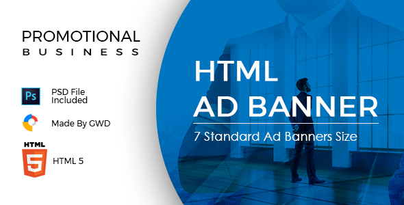 Promotional Industry Ad Banners  – PHP Script Download