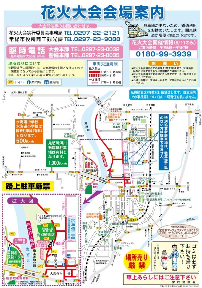 joso-hanabi-2016-map