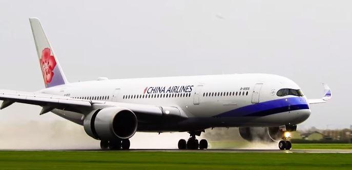 China A350