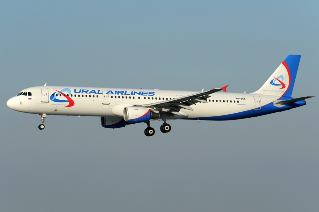 Ural Airlines A321 Crash Landed in Cornfield after Bird Strike