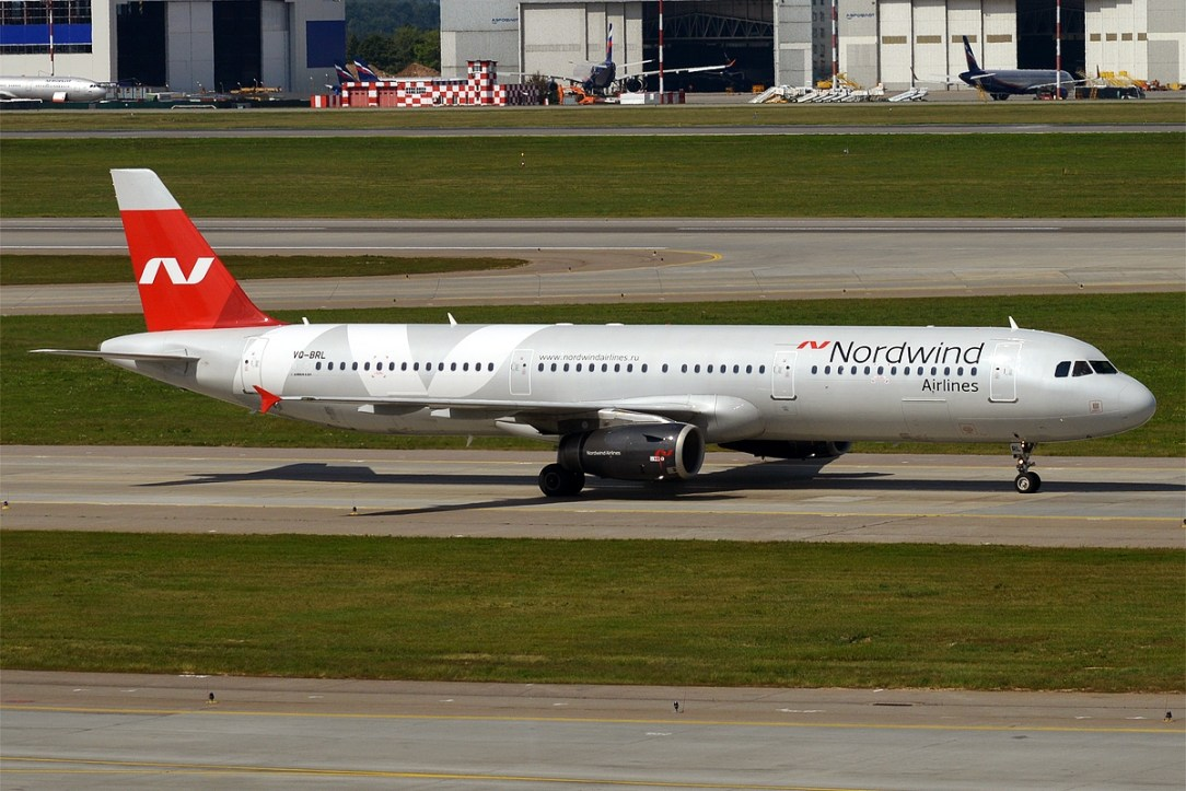 Nordwind Airlines Airbus A321 hard landing at Antalya Airport damaged landing gear