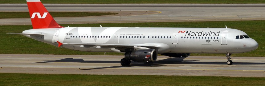 Nordwind Airlines Airbus A321 hard landing at Antalya Airport damaged landing gear