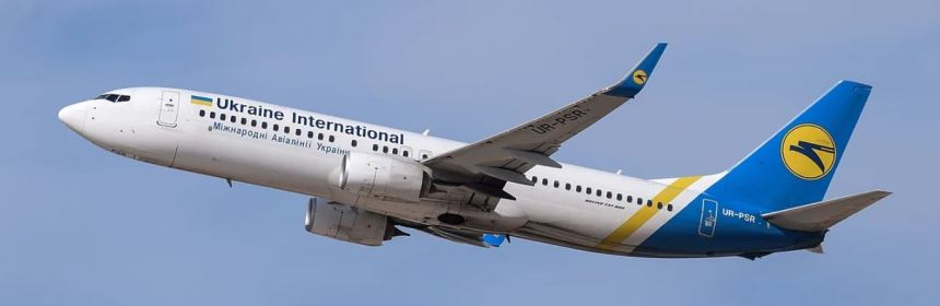 Ukraine International Airlines Flight 752 Crashed in Iran