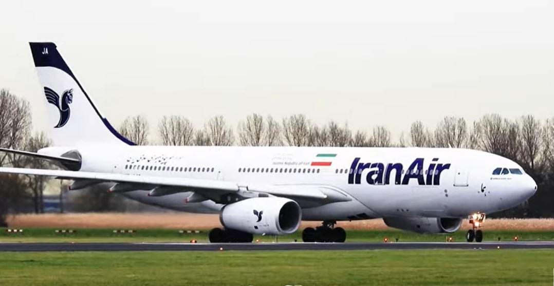 IranAir stops all flights to Europe