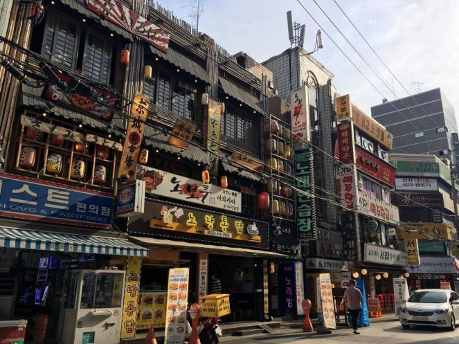 The front of restaurants on a street in Seoul, South Korea