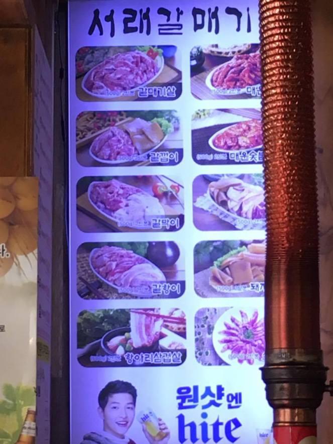 A picture menu board in Seoul, South Korea